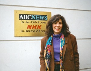 Working for ABC News in Moscow, Russia (1993-94)