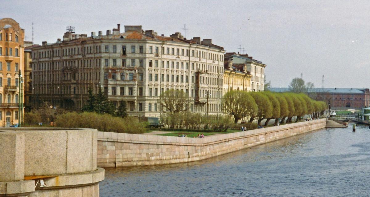 Changing names: Leningrad