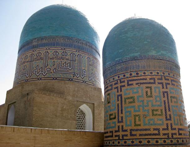 Samarkand (2008)