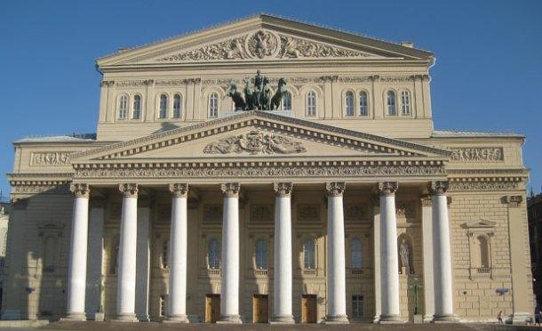 Russia, Moscow, Bolshoi, ballet